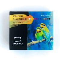 Краски масляные набор МАЛЕВИЧЪ 12 цв. по 20мл в картонной упаковке