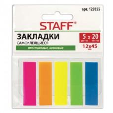 Закладки клейкие STAFF, НЕОНОВЫЕ, 45х12 мм, 5 цветов х 20 листов,  129355