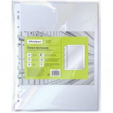 Папка-вкладыш с перфорацией OfficeSpace, А4, 50мкм, глянцевая 50 шт