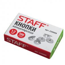 Кнопки канцелярские STAFF, 12 мм х 100 шт., РОССИЯ, в картонной коробке, 220009