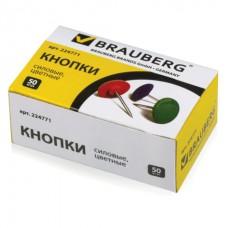 Силовые кнопки BRAUBERG цветные, круглые, 12мм, 50шт.