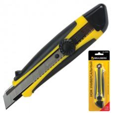 """Нож канцелярский 18 мм BRAUBERG """"Universal"""", роликовый фиксатор, резиновые вставки, блистер, 235402"""