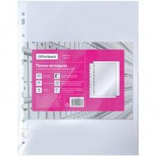 Папка-вкладыш с перфорацией OfficeSpace, А4, 45мкм, глянцевая