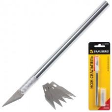 """Нож макетный (скальпель) BRAUBERG """"Special"""", 6 лезвий в комплекте, металлический корпус, блистер, 235405"""
