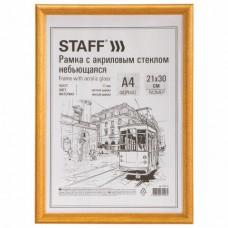 Рамка деревянная 21х30 см с акриловым стеклом, небьющаяся, багет 17 мм, янтарь, STAFF Carven, 391213