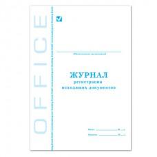 Книга регистрации исходящей корреспонденции 50л.