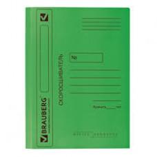 Скоросшиватель картонный мелованный BRAUBERG, гарант. пл. 360 г/м2, зеленый