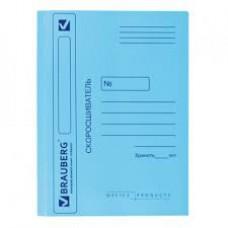 Скоросшиватель картонный мелованный BRAUBERG, гарант. пл. 360 г/м2, синий, до 200л.
