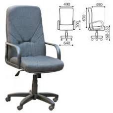 """Кресло офисное """"Менеджер"""", серое (В-40)"""