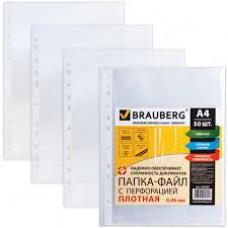 Папки-файлы перфорированные BRAUBERG, КОМПЛЕКТ 50шт., А4, ПЛОТНЫЕ, гладкие, 0,06мм