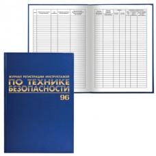 """Книга BRAUBERG """"Журнал регистрации инструктажей по ТБ"""", 96 л., А4, 200х290 мм, бумвинил, фольга, офсет"""