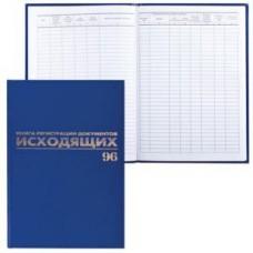 """Книга BRAUBERG """"Журнал регистрации исходящих документов"""", 96 л., А4, 200х290 мм, бумвинил"""