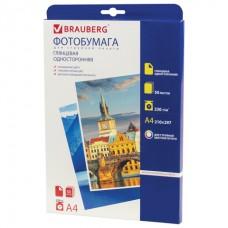 Фотобумага BRAUBERG для струйной печати А4, 230 г/м, 50 л., односторонняя, глянцевая, 362876