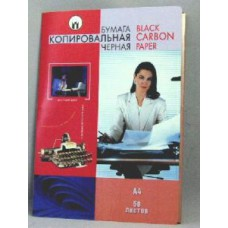 Бумага копиров.черн. 50л.А4 МВ-16
