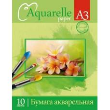 Папка для акварели А3. 10л. КТС. (плотность 180г/м2)