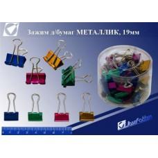 Зажим для бумаг цветн. 19мм JOSEF OTTEN металлик. 40шт в упаковке