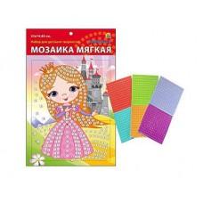 Набор для творчества Мозаика самоклеящаяся РЫЖИЙ КОТ Принцесса. 21*15см.