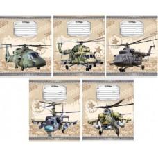 Тет12л кле.ИДП.офс.мел.карт.обл.Вертолеты-2.ассорти