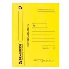 Скоросшиватель картонный мелованный BRAUBERG, гарант. пл. 360 г/м2, желтый, до 200л.