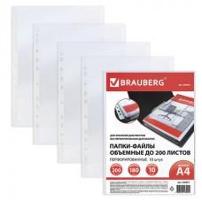Папки-файлы перфорированные, А4, BRAUBERG, объёмные, до 200 л., комплект 10 шт., гладкие, 180 мкм