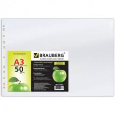 """Папки-файлы перфорированные, А3, BRAUBERG, горизонтальные, комплект 50 шт., гладкие, """"Яблоко"""", 45 мкм"""
