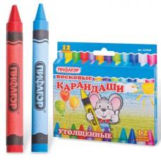 Восковые карандаши утолщенные ПИФАГОР, 12 цветов 222966