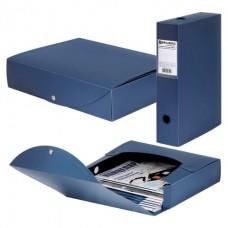 Короб архивный BRAUBERG пластик, 7 см (на 600л.), разборный, синий