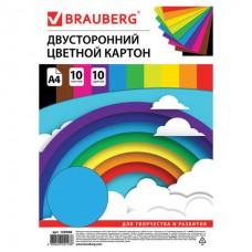 Картон цветной А4 двусторонний 10 листов 10 цветов, в пленке, 180 г/м2, BRAUBERG, 210х297 мм, 129308