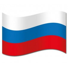 Флаг России 90*150см. ГКГ. атлас. триколор