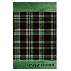 "Ежедневник датированный на 4 года, BRAUBERG ""Кожа зеленая, шотландка"", А5, 133х205 мм, 192 листа"