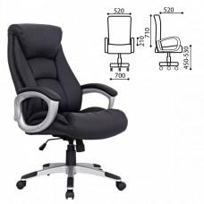 Кресло офисное BRABIX Grand EX-500, натур. кожа, черное