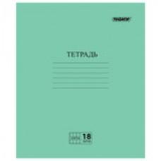 """Тетрадь """"Зелёная обложка"""", 18 л., ПИФАГОР, офсет №2, клетка с полями, 104986"""