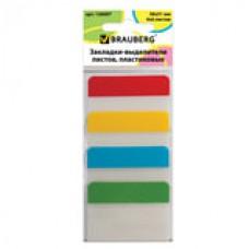 Закладки-выделители листов клейкие BRAUBERG пластиковые, 38х51 мм, 6 листов х 4 блока, ассорти, 126697