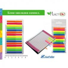 Закладки пластиковые (блок с клеевым краем) 45*95 300л JOSEF OTTEN 12 цветов Палитра п/бл