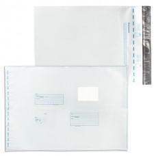 """Конверты-пакеты полиэтиленовые, комплект 10 шт., 360х500 мм, """"Куда-кому"""", отрывная лента, на 500 листов"""