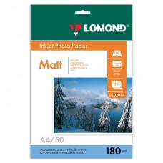 Фотобумага LOMOND д/струйной печати А4, 180г/м, 50л., односторонняя, матовая