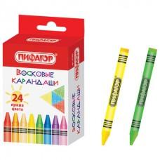 """Восковые карандаши ПИФАГОР """"СОЛНЫШКО"""", НАБОР 24 цв., 227281"""