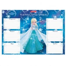 расписание уроков A4 Принцессы Холодного сердца