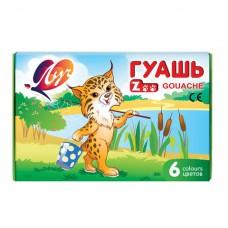 "Гуашь ЛУЧ ""Zoo"", 6 цветов по 15 мл, без кисти, картонная упаковка"
