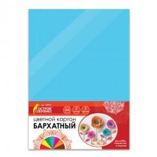 Картон цветной А4 БАРХАТНЫЙ, 7 листов 7 цветов, в пленке, ОСТРОВ СОКРОВИЩ, 210х297 мм