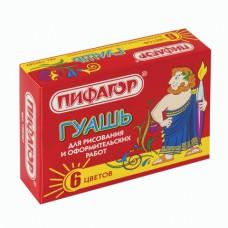 Гуашь ПИФАГОР 6цв. 120 г