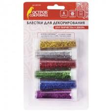 Блестки для декорирования ОСТРОВ СОКРОВИЩ, НАБОР, 6 цветов